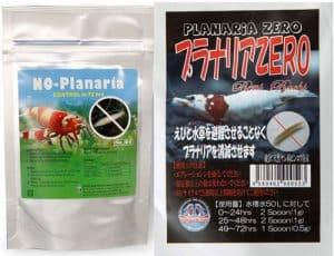 Noplanaria and Planaria zero